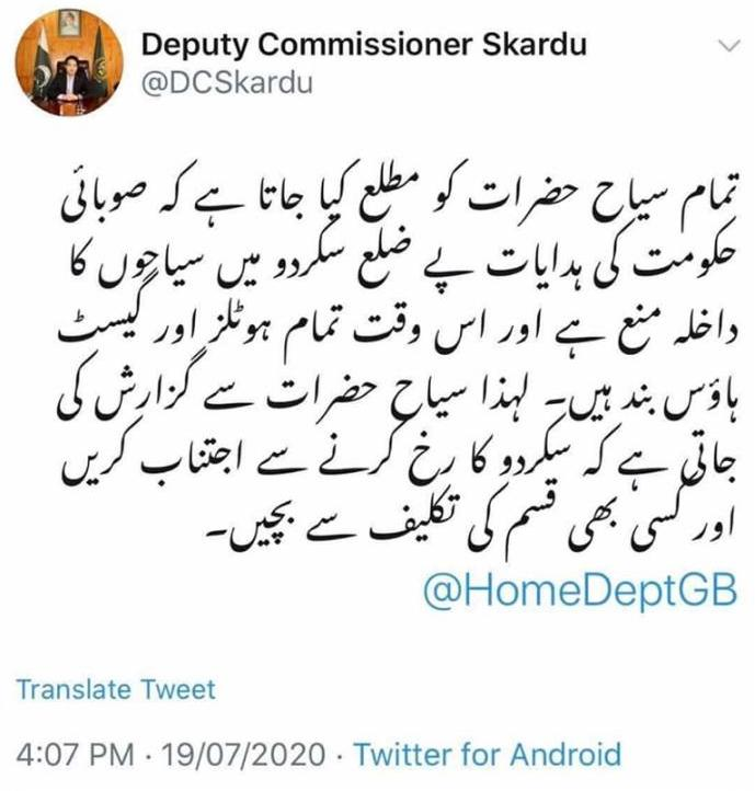 Alert from DC Skardu on COVID closures in Pakistan