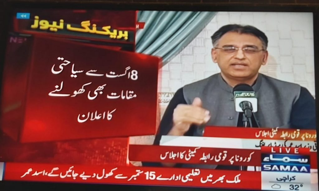 Asad Umar announcing tourist spots in Pakistan will reopen on August 8, 2020.